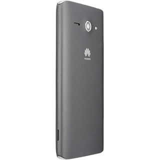 Support for Huawei Ascend Y530 - Telstra