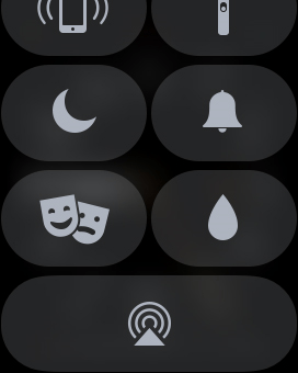 Press the Do Not Disturb icon to turn the function on or off.