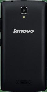 Lenovo A2010